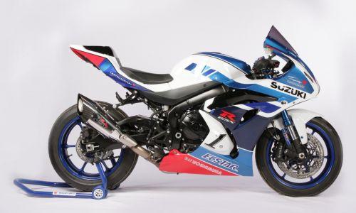 #SérieSpéciale - Suzuki GSX-R1000 Trophy