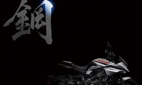 Suzuki dévoile sa toute nouvelle KATANA