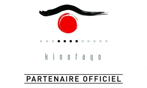 SUZUKI PATENAIRE DE KINOTAYO, FESTIVAL DU FILM JAPONAIS